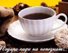 Мариана Тухлева, баничарница СПЕЛ, Пловдив