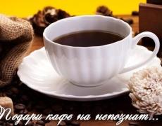 Афродита Стоева, ВКУСНИЧКО ОТ ВАЛАС, София