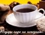 Висящо кафе в България