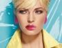 Glossissimo Gloss на Deborah за блестящи устни с 3D обем