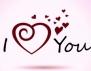 7 признака, че той те обича: Номер 7