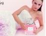 """Парфюми 2013: Miss Dior \""""La Vie En Rose\"""" EDT"""