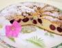 Лесен сладкиш с череши и сирене