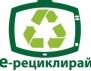 Не изхвърляй стария си ел. уред където ти падне! Бъди отговорен. Е-рециклирай!