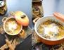 Яйца, запечени в гнездо от спанак