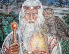 Славянски хороскоп. 22 Юни – 06 Юли: ВЕЛЕС