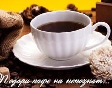 Галя Петкова, КОЛИБРИ, София