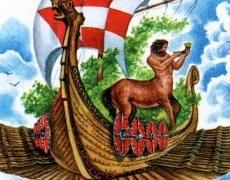 Славянски хороскоп. 11 Декември – 23 декември: КИТОВРАС