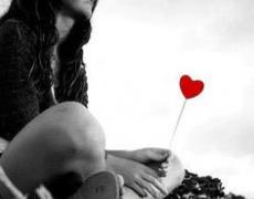 Бъркаме Любовта...
