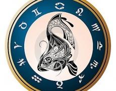 Коя е половинката на зодия Риби?