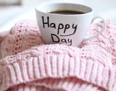 Чаша кафе за щастие