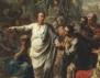 Най-големите човешки заблуди според Цицерон (част 1)