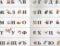 Статията, която всеки българин трябва да прочете