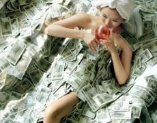 Как се става богат?